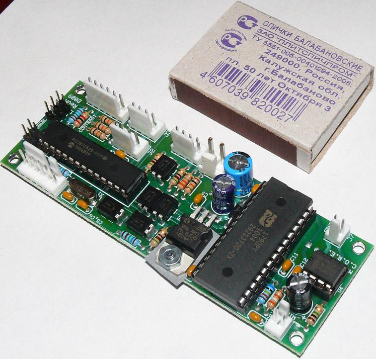 Плата Miles Tag II Core. Оборудование для игры в лазертаг.
