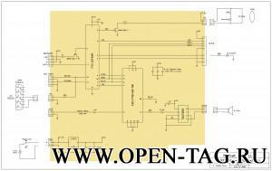 Принципиальная схема лазертаг-системы micro Miles Tag