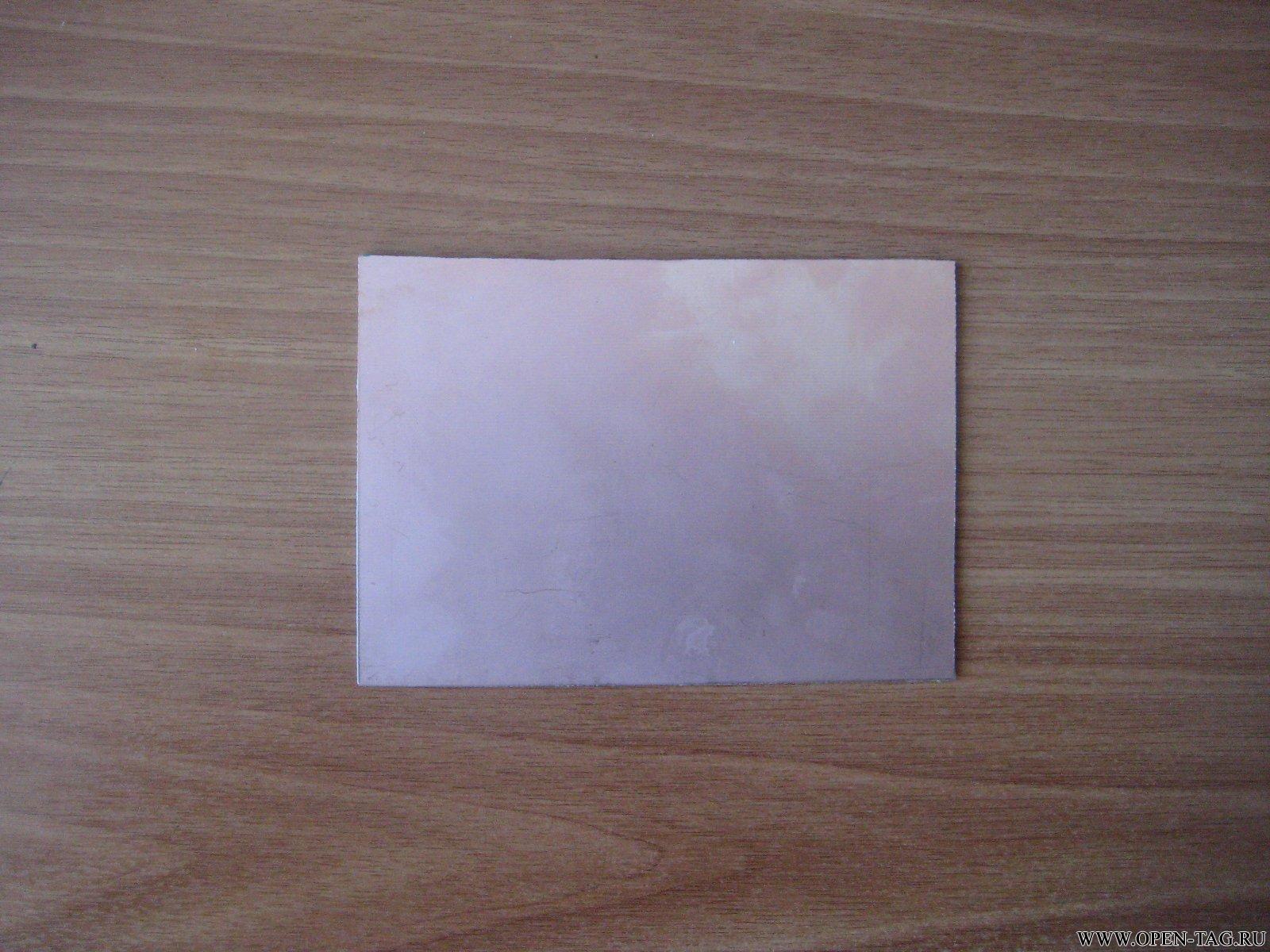 Фольгированный текстолит