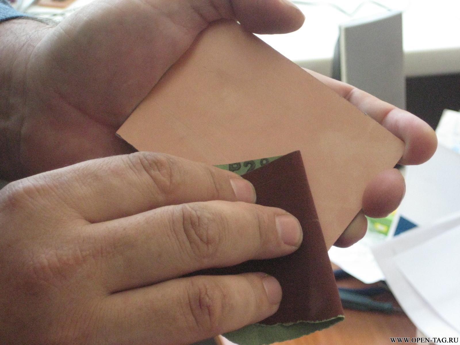 Зашкуриваем текстолит